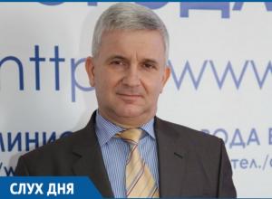 По слухам, департамент городского хозяйства Волгодонска может возглавить директор пассажирского транспорта Валерий Юмаев