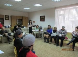 В Волгодонске за «круглым столом» обсудили вопрос трудоустройства инвалидов
