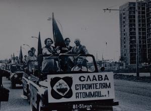 Волгодонск прежде и теперь: праздничная колонна УАЗиков на Морской и Путепроводе