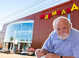 Лидеров волгодонской общественности отчитали за отказ лоббировать строительство «Мармелада»