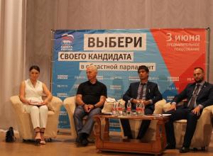 На дебатах «ЕР» Волгодонск сравнили с 68-летним пенсионером