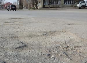 Проспект Курчатова, улицу Братскую и еще четыре автодороги отремонтируют в Волгодонске