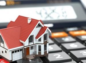 Волгодонцы будут платить налог на недвижимость по-новому