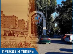 Как за годы изменилась входная арка на улице Ленина