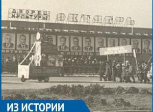 Как в Волгодонске аэродром превратился в ДК «Октябрь»