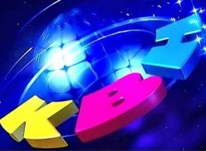 Азовчане стали чемпионами волгодонской лиги КВН