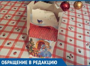 Мой двухлетний ребенок остался без новогоднего подарка, - одинокая мать из Волгодонска