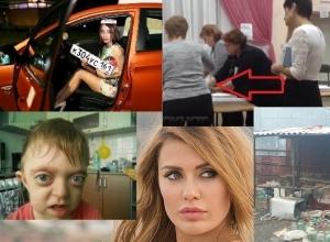 Топ-5 скандалов, потрясших Волгодонск и сделавших город знаменитым