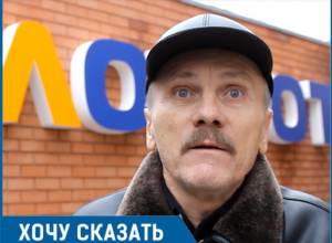 Люди могут упасть в обморок! - житель Волгодонска рассказал о самом расписном подъезде
