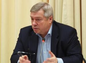 Губернатор попросил построить в Волгодонске «Мармелад»