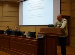 Специалисты волгодонского учебного центра ФПС обменялись опытом на Международной конференции
