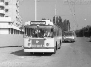 40 лет назад в Волгодонске появился первый троллейбусный маршрут №1