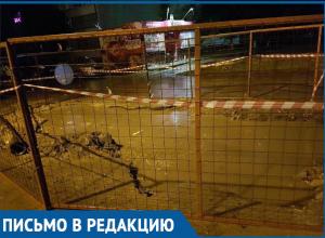 Двухмесячный ремонт водовода на Бульваре Победы в Волгодонске пообещали завершить в течение двух суток