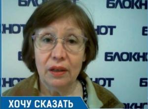 Начисления за не поставленную электроэнергию в дома Волгодонска противозаконны, - Валентина Сальникова