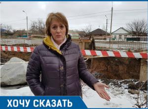 Ремонт коллектора грозит обвалом дороги и жилых домов на улице Степной в Волгодонске