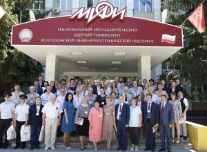 Безопасность ядерной энергетики обсудили на Международной конференции в Волгодонске