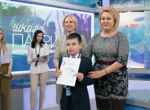 Одарённый ребёнок из Волгодонска получил награду в Совете Федерации