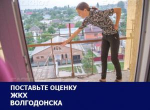 Капитальный ремонт как после войны и жизнь без лифта: итоги 2016 года