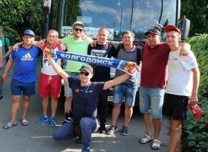 Вновь ФК «Волгодонск» дает возможность свои болельщикам отправиться в путешествие