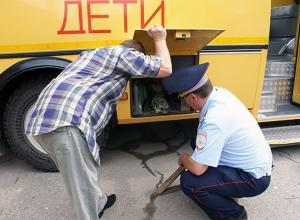 Школьные автобусы в Волгодонске и районах проверят сотрудники ГИБДД