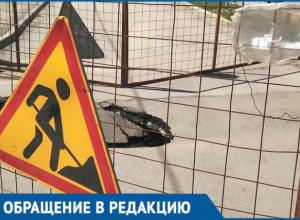 Из-за обвалившегося асфальта мы не можем попасть во двор, - жители Волгодонска