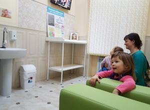В Волгодонске в детской поликлинике №1 торжественно открыли комнату матери и ребенка