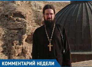 Никакая Крещенская Купель не смывает грехи, какая бы ледяная вода не была, -Иерей Роман Нихаев
