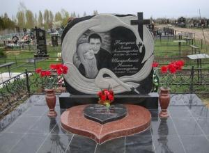 надгробные памятники в москве ростове на дону