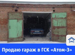 """В Волгодонске продают кирпичный гараж в ГСК""""Атом-3»"""