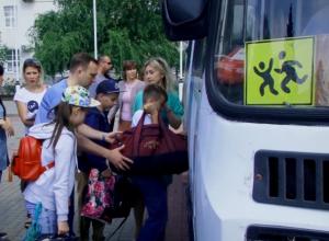 Около 300 тысяч рублей смогли сэкономить родители отдыхающих на Дону юных волгодонцев