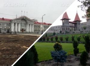 Площадь Ленина напротив Администрации в Волгодонске хотят сделать похожей на парк «Лога» в Каменске-Шахтинском