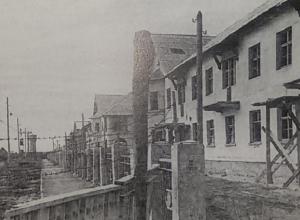 Волгодонск прежде и теперь: переулок Донской за колючей проволокой