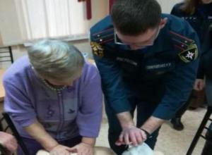 Спасатели и пожарные рассказали пожилым волгодонцам как уберечь себя от огня
