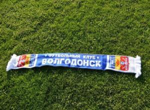 По завершении первого круга ФК «Волгодонск» занимает вторую строчку турнирной таблицы