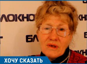 Женщина-ветеран «Атоммаша» добивается льгот на электроэнергию