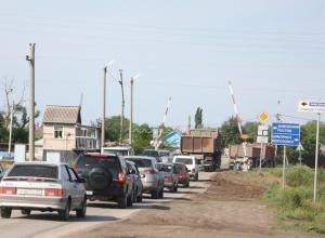 За четыре года для переезда в Красном Яру не сделали даже проекта реконструкции