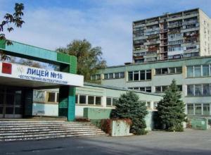 В Волгодонском бюджете увеличат расходы на подготовку к 1 сентября