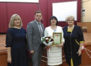 Преподаватель из Волгодонска стала лучшей в системе профессионального образования Ростовской области