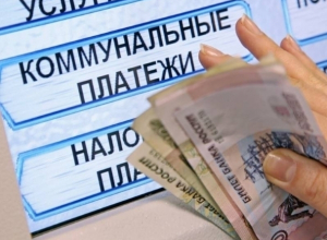 «Расчетный центр «ВТС» рассказал должникам как избавиться от уплаты пени