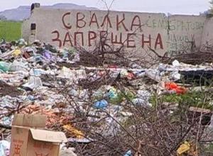 Ростадминспекция может жёстко наказать волгодонские власти за «чистоту»