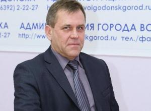 Подполковник ФСБ возглавил комитет по управлению имуществом Волгодонска