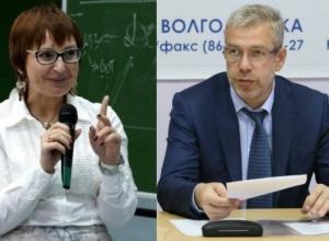 30 миллионов рублей переплатят родители Волгодонска за питание школьников и дошколят