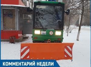 На смену жуткому гололеду в Волгодонск пришел обильный снегопад