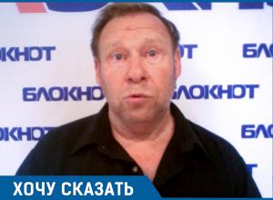 Депутат «в отставке» отстаивает интересы жильцов затопленной пятиэтажки в Волгодонске