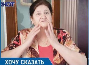 Больше недели пожилая семья живет без света в квартире из-за протечки крыши МКД в Волгодонске