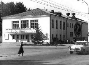 Волгодонск прежде и теперь: кинотеатр «Восток»