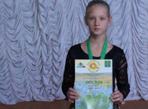 Юная пианистка из Волгодонска заняла второе место на Всероссийском конкурсе