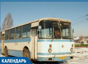 32 года назад открылся автобусный маршрут «Кольцевой» и изменен маршрут автобуса «Волгодонск-Аэропорт»
