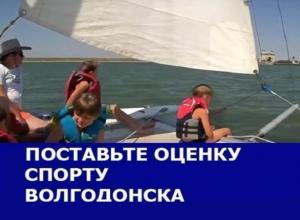 Парусный спорт на грани исчезновения и отсутствие 50-метрового бассейна - главные проблемы в сфере спорта Волгодонска: Итоги 2016 года