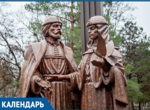 4 года назад в этот день на алее «Золотые семьи» появился памятник «Петру и Февронии Муромским»